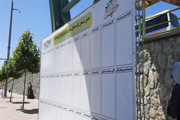 بیش از 40 نقطه برای تبلیغات نامزدهای انتخاباتی در دماوند جانمایی شد