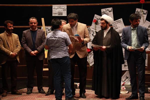 افتتاحیه نمایشگاه نقاشی شرح شوق به مناسبت دهه مبارک فجر